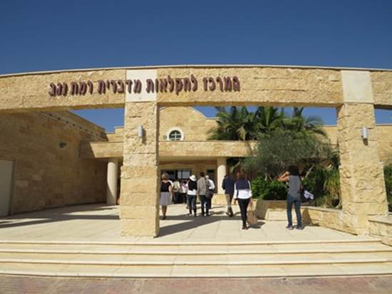 http://identitejuive.com/wp-content/uploads/2017/08/negev-rd-entry-Yoav.jpg
